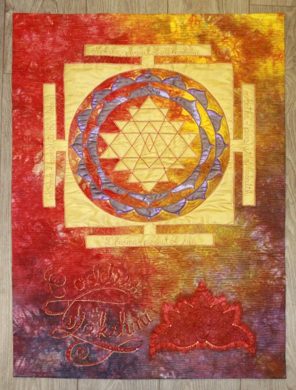 Goddess Lakshmi Yantra